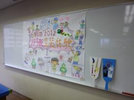 前回参加者の羽子板が飾られている